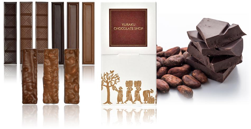 プレミアムチョコレートと各種厳選素材を組み合わせた東京工場直営店「YURAKU CHOCOLATE SHOP」限定のハンドメイドチョコレート